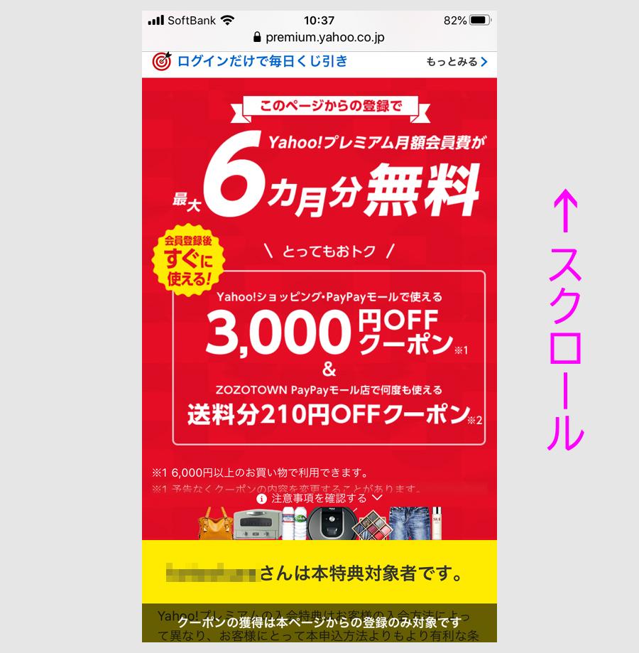 f:id:nobujirou:20210326161855j:plain