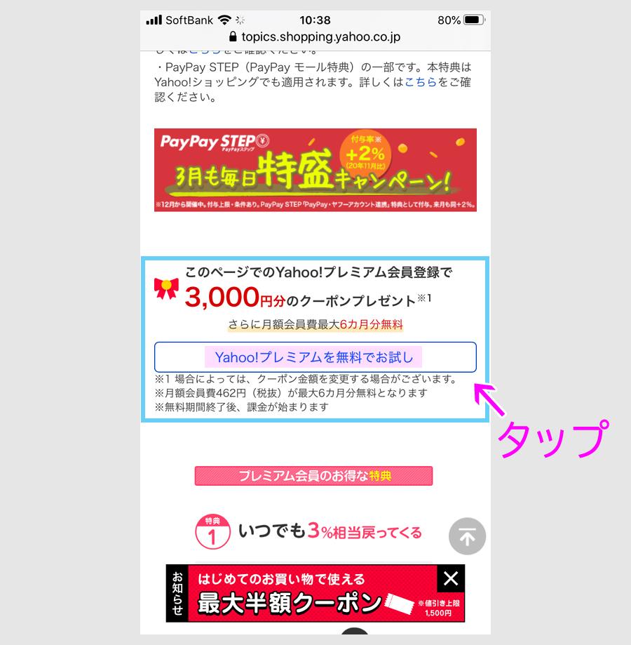 f:id:nobujirou:20210326162455j:plain