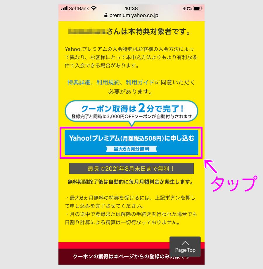 f:id:nobujirou:20210326162731j:plain