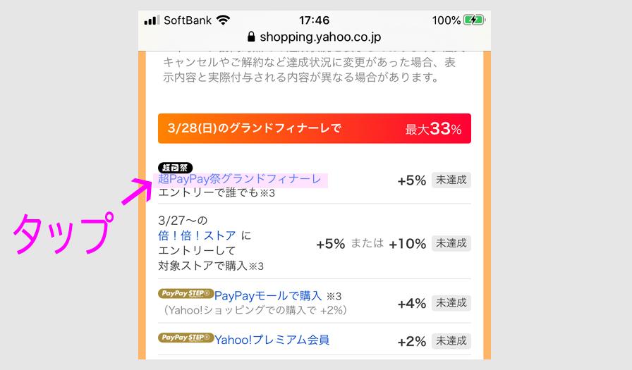 f:id:nobujirou:20210326175024j:plain