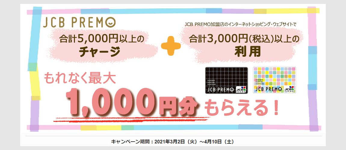 f:id:nobujirou:20210401133202j:plain