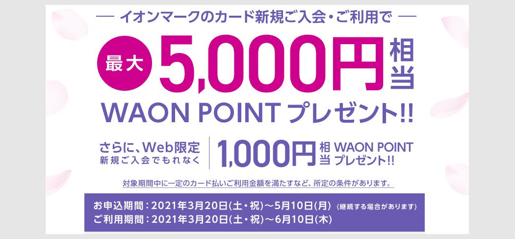 f:id:nobujirou:20210401180429j:plain