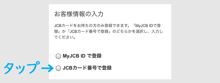f:id:nobujirou:20210402175743j:plain