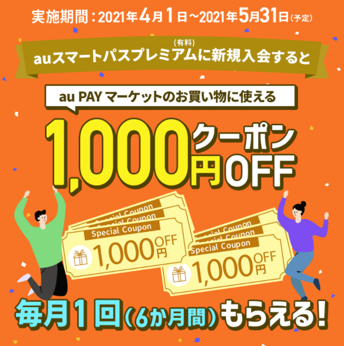 f:id:nobujirou:20210403115537j:plain