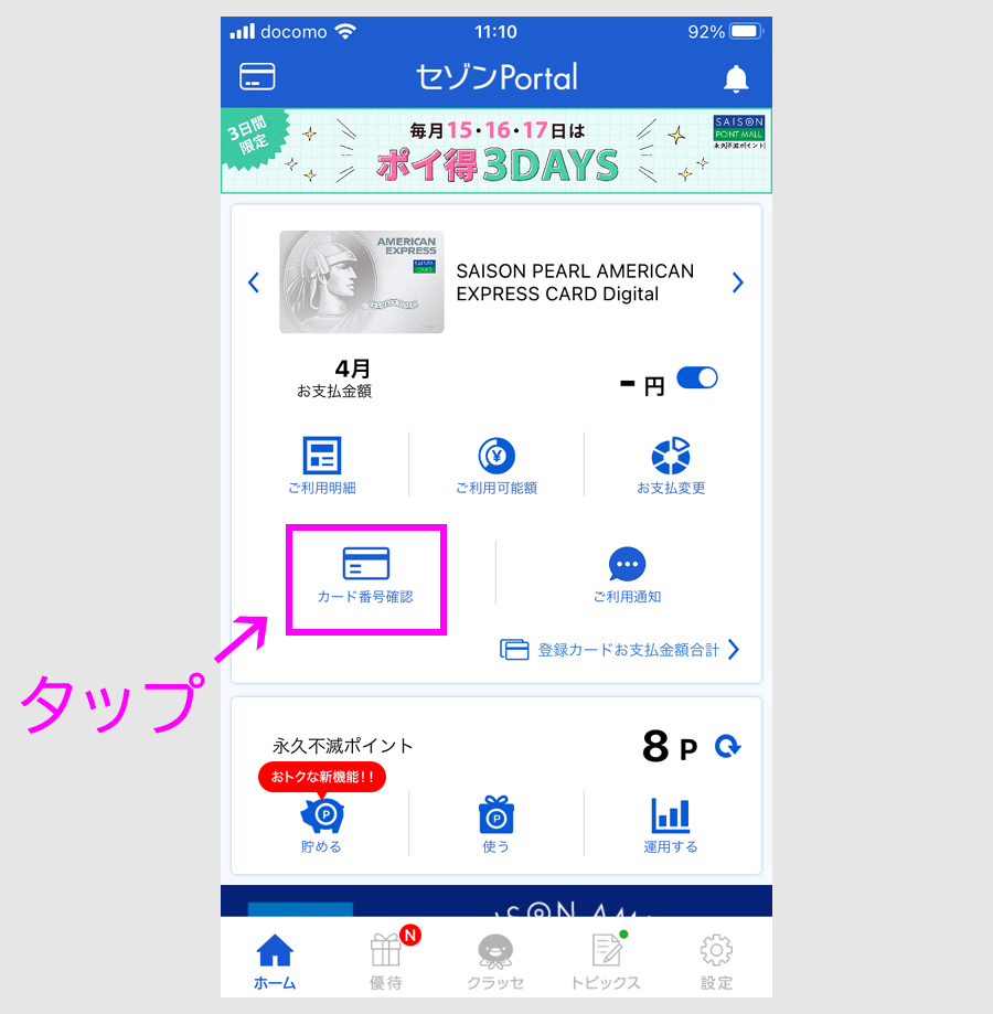 f:id:nobujirou:20210415115047j:plain