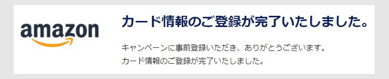 f:id:nobujirou:20210415115718j:plain