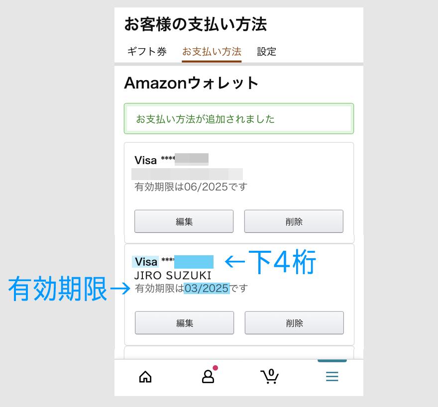 f:id:nobujirou:20210415131846j:plain