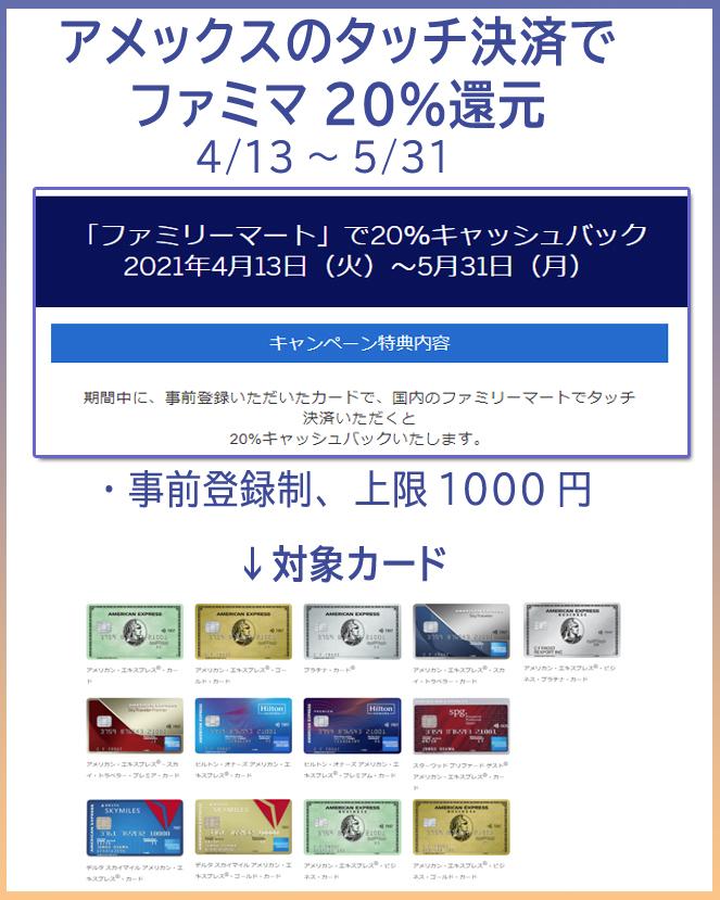 f:id:nobujirou:20210416160315j:plain