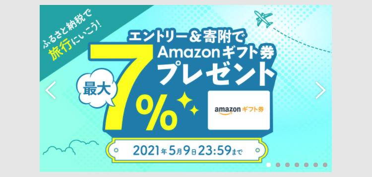 f:id:nobujirou:20210421153003j:plain