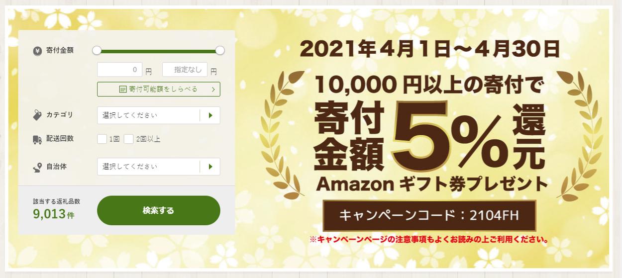 f:id:nobujirou:20210421154415j:plain