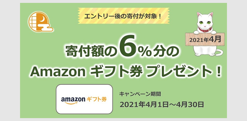 f:id:nobujirou:20210421155220j:plain