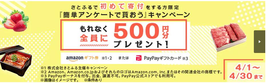 f:id:nobujirou:20210421160323j:plain