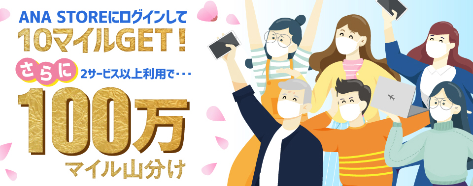 f:id:nobujirou:20210422104730j:plain
