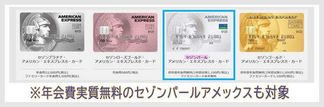 f:id:nobujirou:20210423115737j:plain