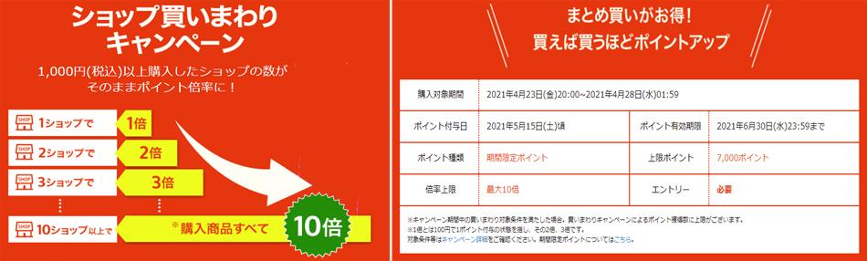 f:id:nobujirou:20210423160319j:plain