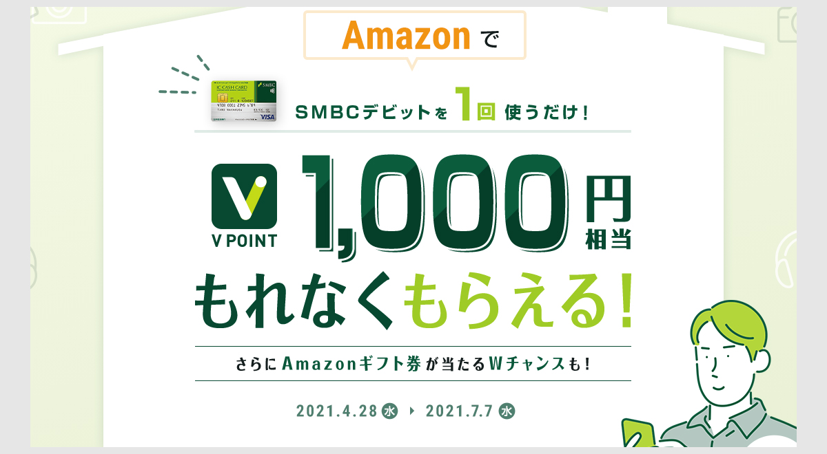 f:id:nobujirou:20210429184549j:plain