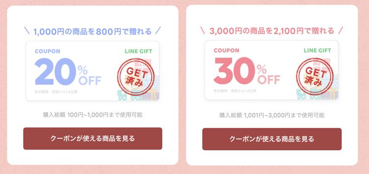 f:id:nobujirou:20210430163126j:plain