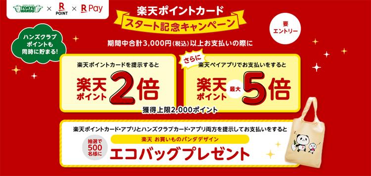 f:id:nobujirou:20210430165852j:plain