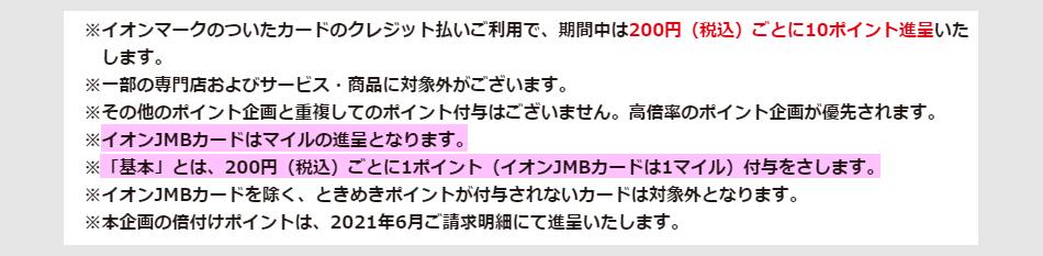 f:id:nobujirou:20210430173626j:plain