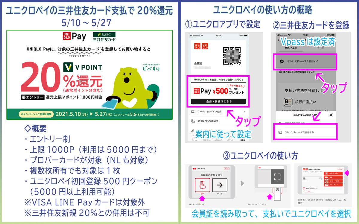 f:id:nobujirou:20210509135619j:plain