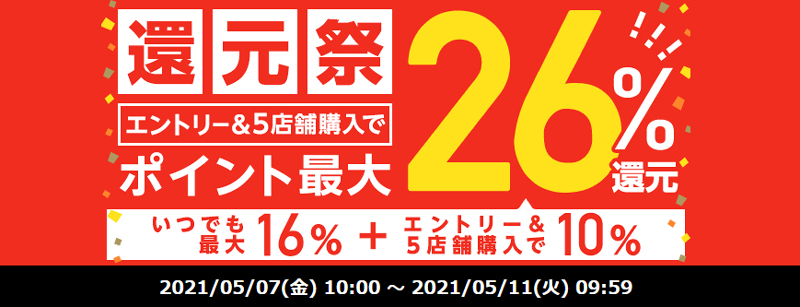 f:id:nobujirou:20210509140510j:plain
