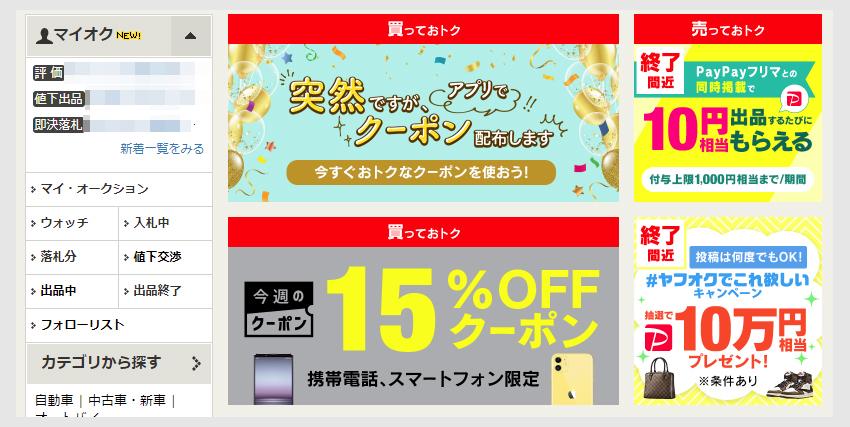 f:id:nobujirou:20210528174927j:plain
