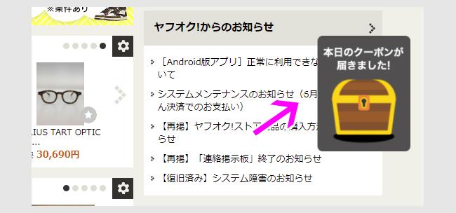 f:id:nobujirou:20210528175318j:plain