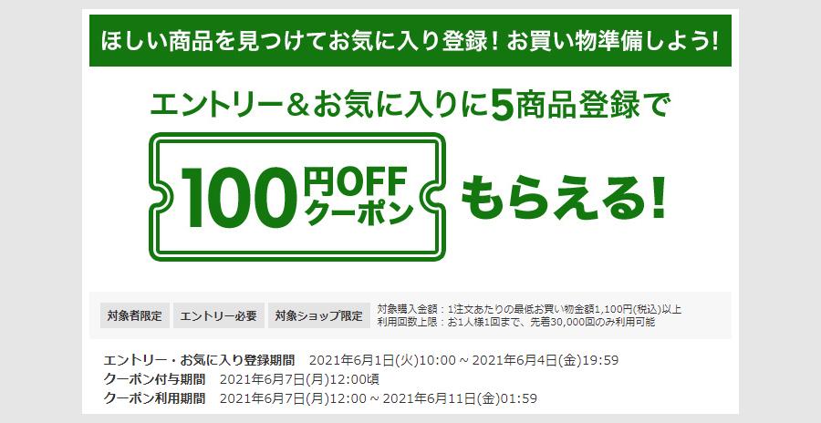 f:id:nobujirou:20210603163143j:plain