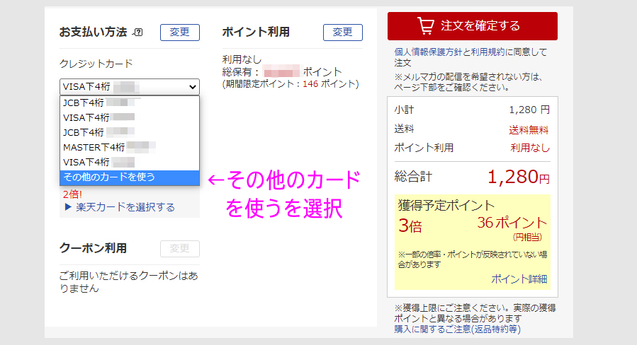 f:id:nobujirou:20210604113041j:plain