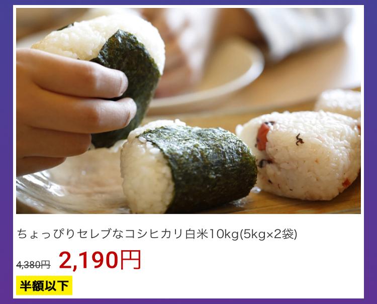 f:id:nobujirou:20210604225327j:plain