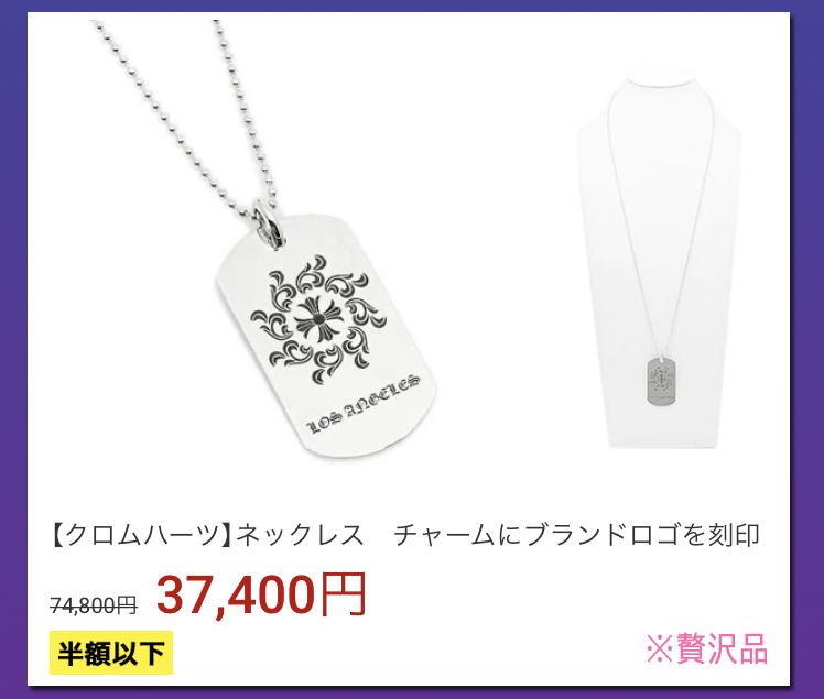 f:id:nobujirou:20210604233804j:plain