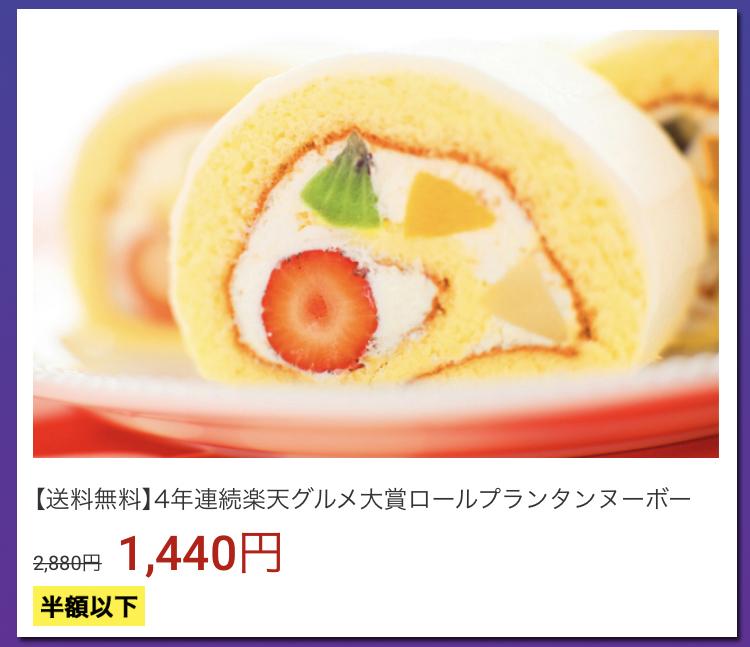 f:id:nobujirou:20210605124312j:plain