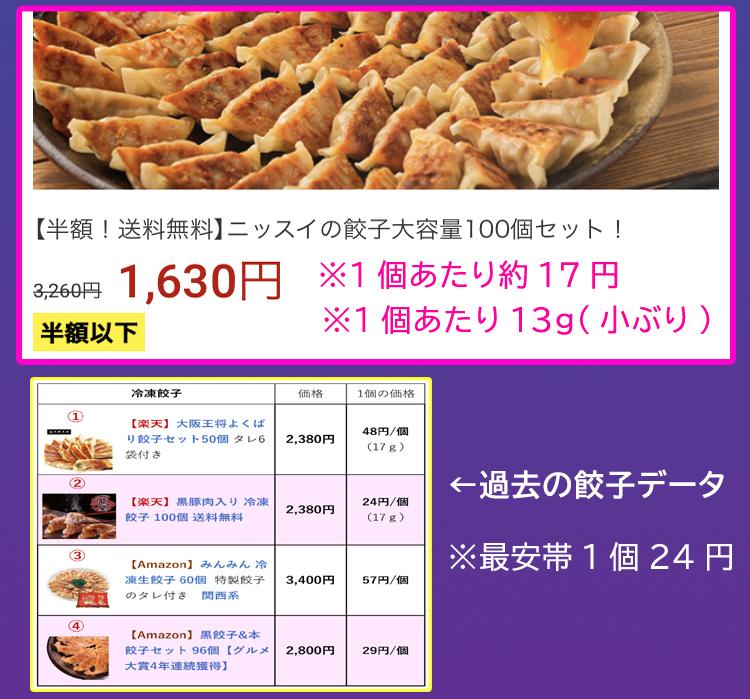 f:id:nobujirou:20210605124331j:plain