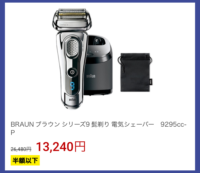 f:id:nobujirou:20210607122215j:plain
