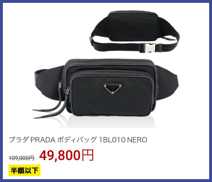 f:id:nobujirou:20210607123757j:plain