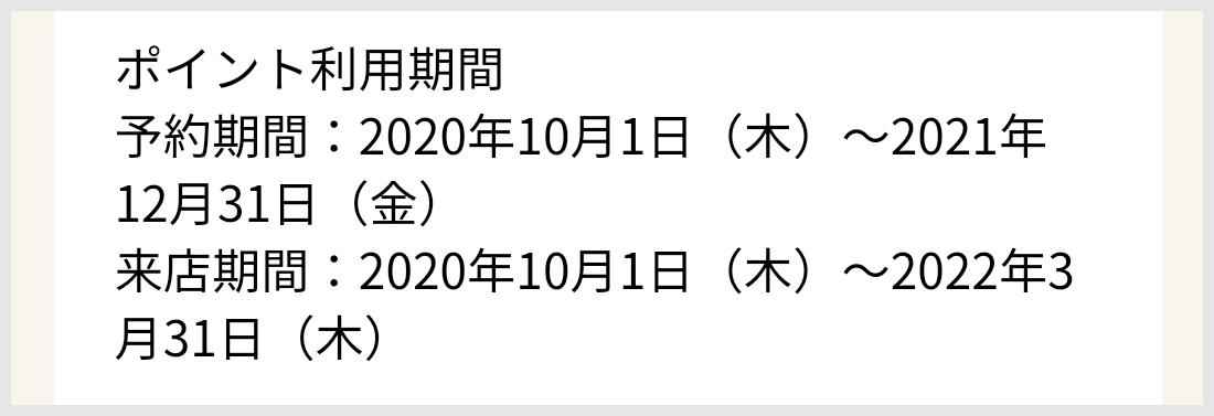 f:id:nobujirou:20210610111431j:plain