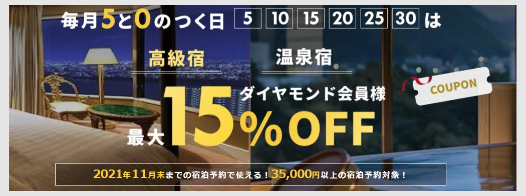 f:id:nobujirou:20210623124701j:plain