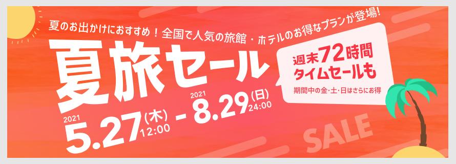 f:id:nobujirou:20210623151245j:plain
