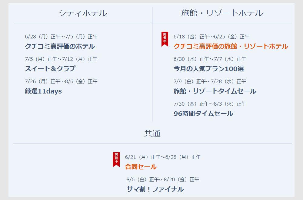 f:id:nobujirou:20210623160010j:plain