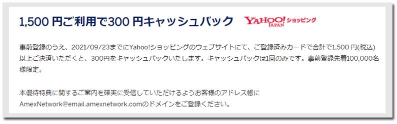 f:id:nobujirou:20210624171120j:plain