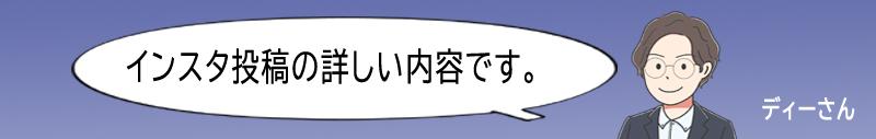 f:id:nobujirou:20210701154721j:plain