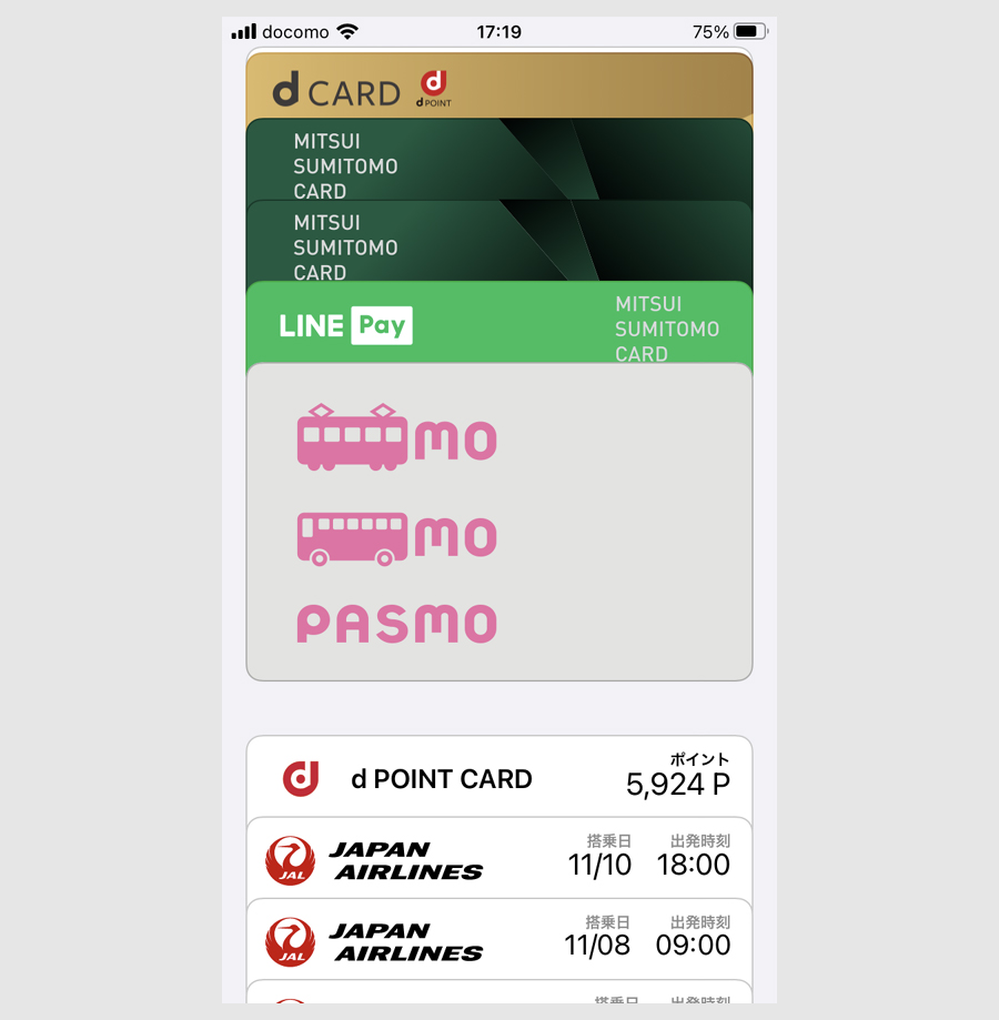 ①PASMOのApple PAYで50%還元する方法(新規)17
