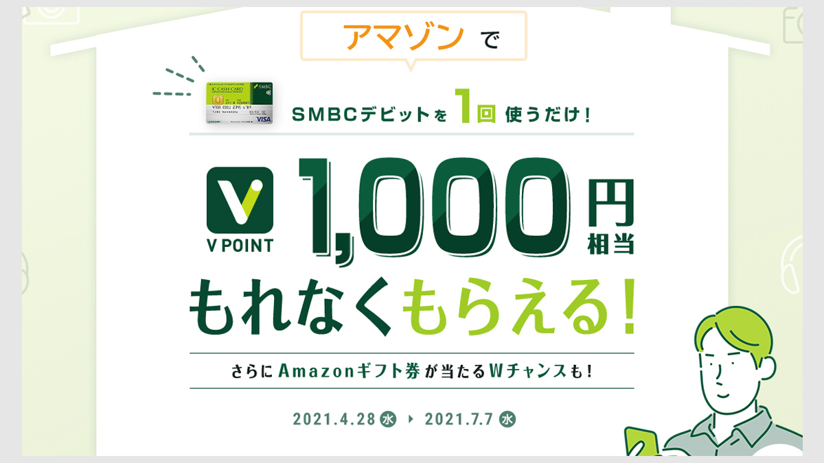 f:id:nobujirou:20210814160958j:plain