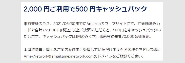 f:id:nobujirou:20210815234212j:plain