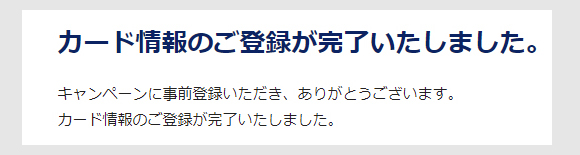 f:id:nobujirou:20210815234226j:plain