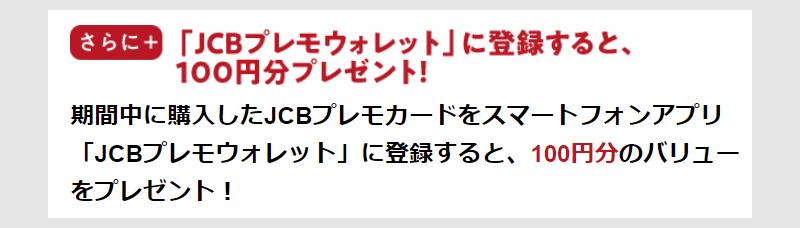 f:id:nobujirou:20210831155712j:plain
