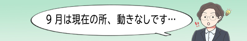 f:id:nobujirou:20210901163555j:plain