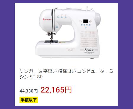 f:id:nobujirou:20210903152753j:plain