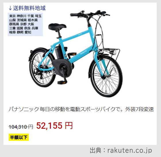 f:id:nobujirou:20210910013858j:plain