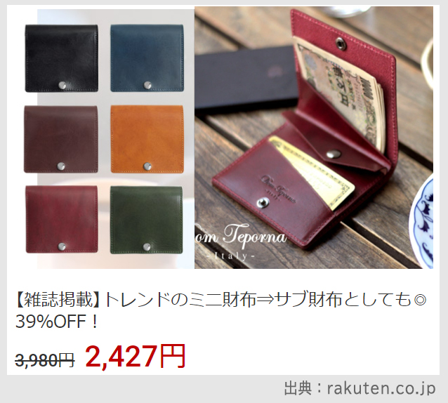 f:id:nobujirou:20210910190700j:plain